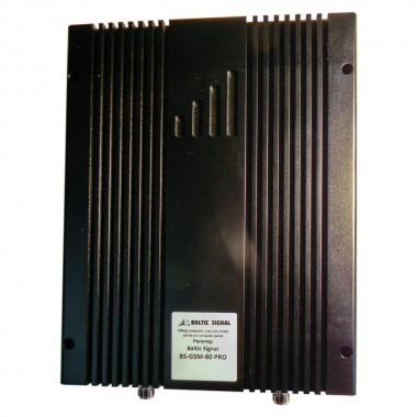 BS-GSM-80 PRO