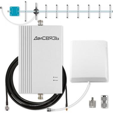 Комплект DS-900-20C2