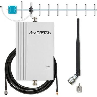 Комплект DS-900-20C1