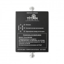 Репитер Titan-900/1800/2100