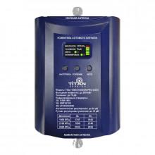 Репитер Titan-1800/2100/2600 Pro (1800/2100/2600 МГц, 200 мВт)