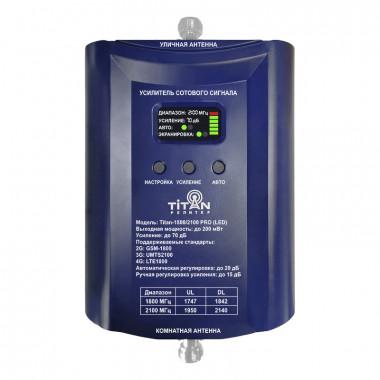 Репитер Titan-1800/2100 PRO (1800/2100 МГц, 200 мВт)