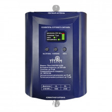 Репитер Titan-2100 PRO (2100 МГц, 200 мВт)