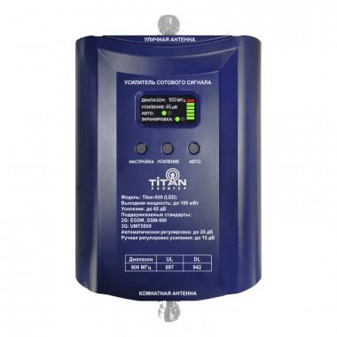 Репитер Titan-900 (900 МГц, 100 мВт)