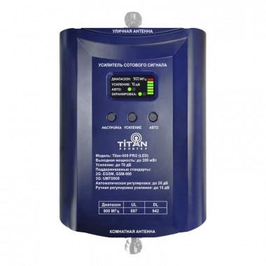 Репитер Titan-900 PRO (900 МГц, 200 мВт)